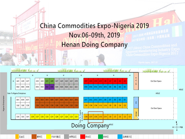 Henan Doing Company invites you to China Commodities Expo-Nigeria on 6th-9th November 2019