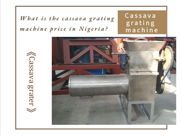 Cassava grating machine price in Nigeria