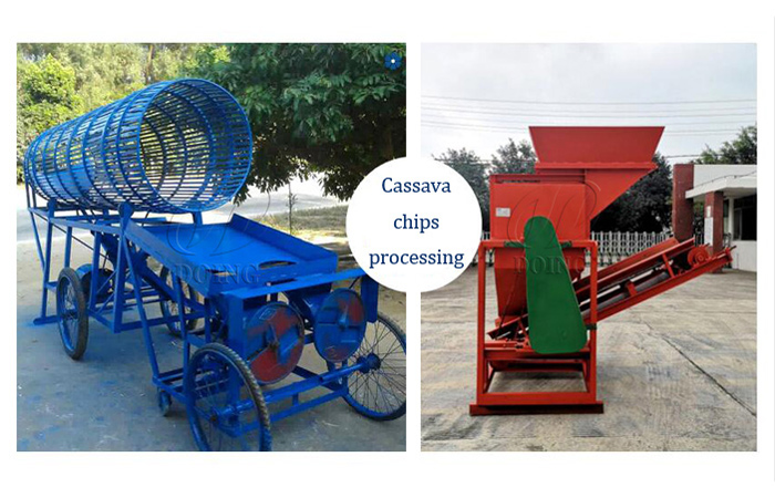 Video of cassava chips processing - traditional method VS modern technology